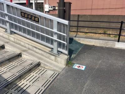 鬼越歩道橋1