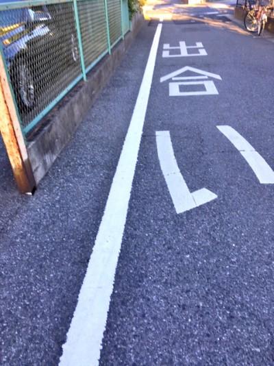 田尻5丁目18地先3