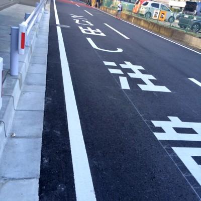 蓋かけ歩道改修工事完了3