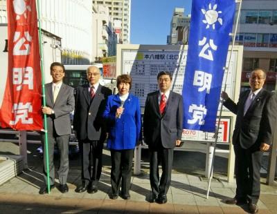新春街頭演説会2