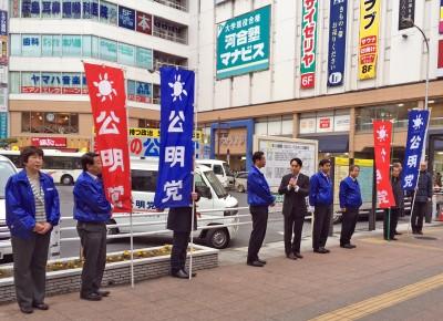 成人の日を記念しての街頭遊説
