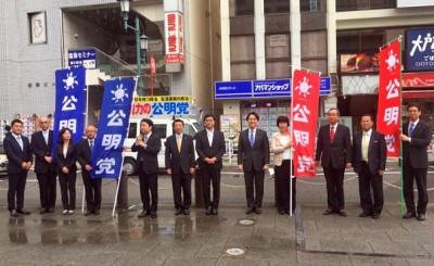 憲法記念日を記念しての街頭遊説