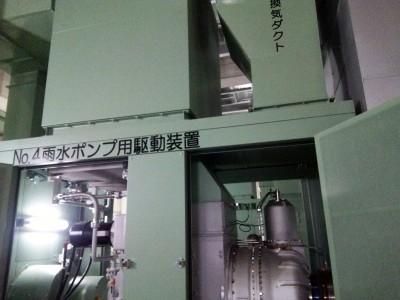 大和田ポンフ場竣工式1