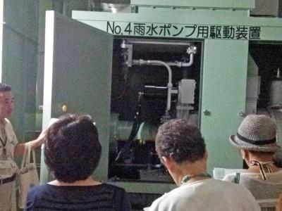 大和田ポンプ場見学会3