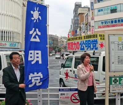 防災対策の街頭遊説2