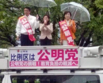 新浦安駅にて公明党の街頭遊説1