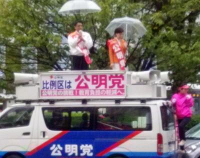 新浦安駅にて公明党の街頭遊説2