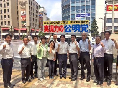 終戦記念街頭遊説1