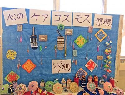 2018信篤公民館の文化祭2