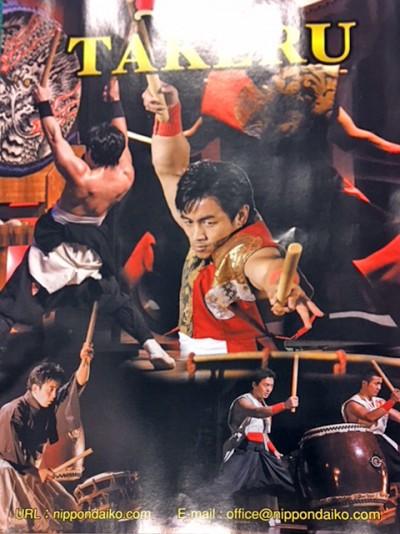 プロ和太鼓奏者タケル1