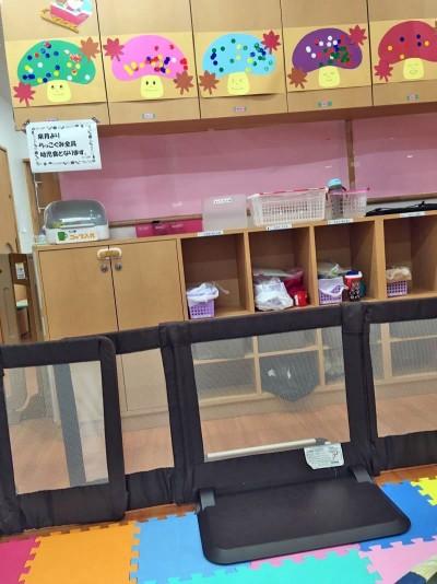 幼児教育・保育無償化2