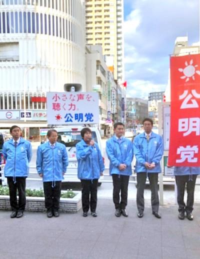 2020新春街頭遊説1