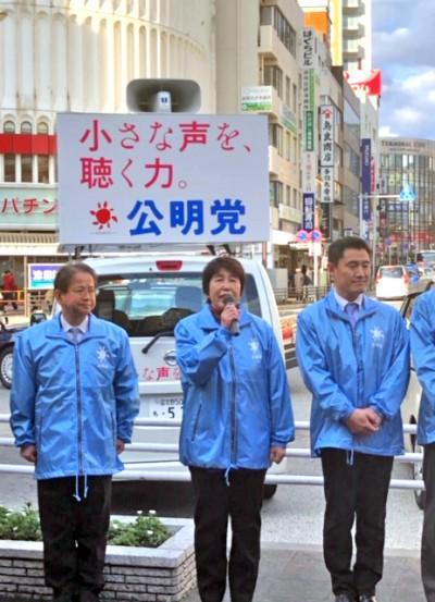 2020新春街頭遊説2
