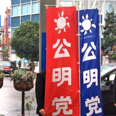 9月議会報告街頭遊説1