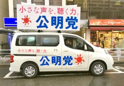 9月議会報告街頭遊説2