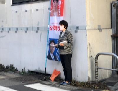 下総中山駅にて朝の挨拶開始2